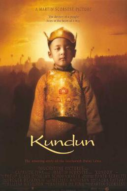 Kundun pelicula critical thinking