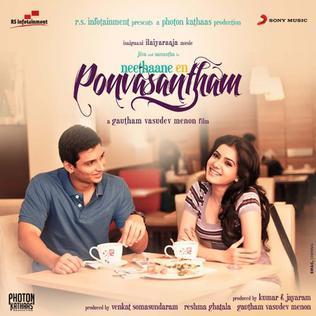 <i>Neethaane En Ponvasantham</i> (soundtrack) 2012 soundtrack album by Ilaiyaraaja