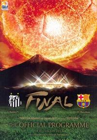 2011 FIFA Club World Cup Final Football match