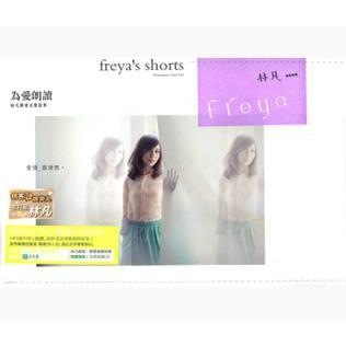 <i>Accidentally in Love</i> (album) 2012 studio album by Freya Lim
