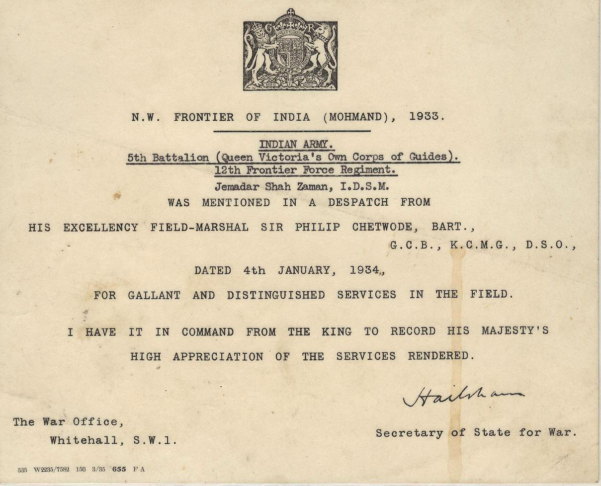 Appreciation Letter | File Appreciation Letter By King Jpg Wikipedia