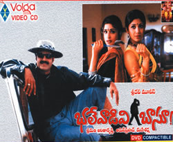 <i>Bhalevadivi Basu</i> 2001 film by P.A. Arun Prasad