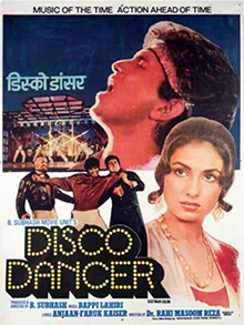 <i>Disco Dancer</i> 1982 Indian Hindi film directed by Babbar Subhash