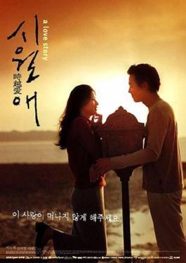Il Mare / Siworae / 2000 / Güney Kore / Online Film İzle