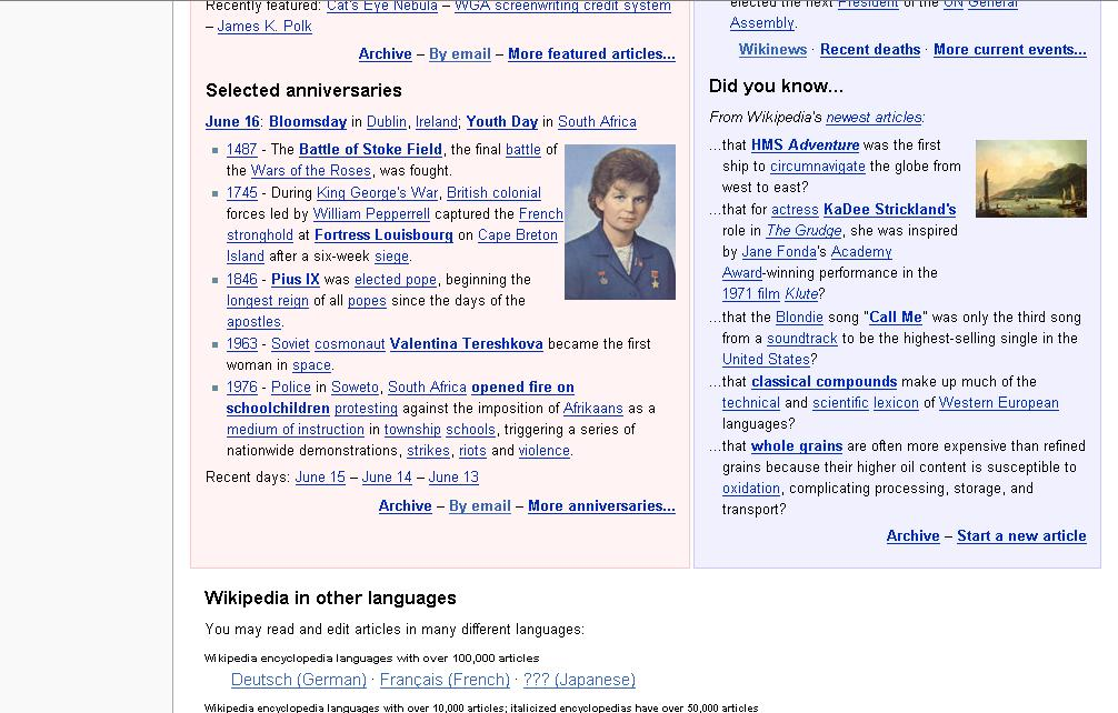 wikipedia deutsch version