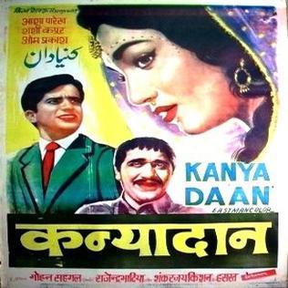 <i>Kanyadaan</i> (1968 film) 1968 Indian social romantic drama film