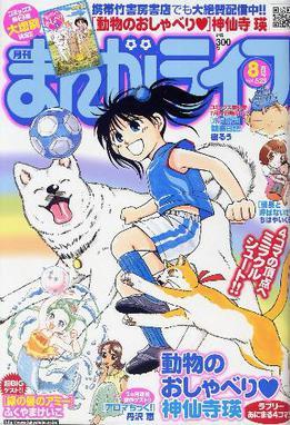 Manga Life - Wikipedia