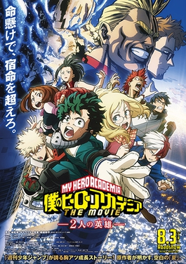 My Hero Academia Two Heroes Wikipedia