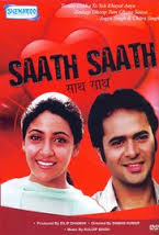 Saath Saath film dvd cover.jpeg