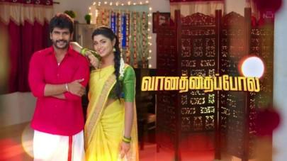 26-10-2021 Vanathai Pola Serial Sun TV Episode 249