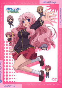 Baka And Test Light Novel Pdf
