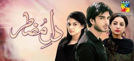 hum tv drama dil e muztar song