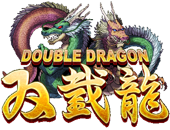 Double_Dragon_Logo.png