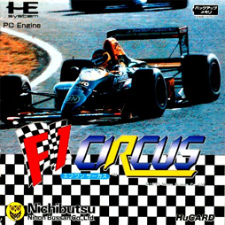 F1Circus PCEfrontcover.png