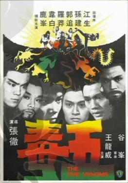 Theatrical poster for the move Five Deadly Ven...