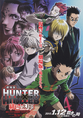 Hunter x Hunter Movie: Phantom Rouge (Tagalog Dubbed)