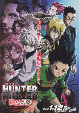 Assistir Hunter x Hunter – Phantom Rouge Legendado Online 2013