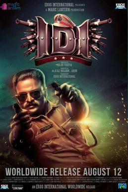 Image Result For All Hindi Dubbed