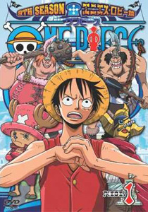One Piece Season 9 Episode 264-336 [BATCH] Subtitle Indonesia