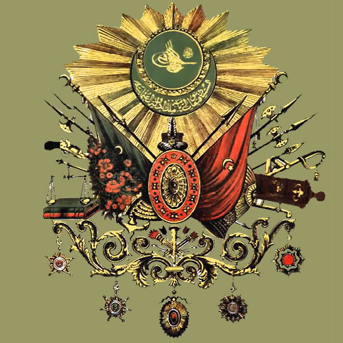 No higher resolution available Ottoman Empire Symbol