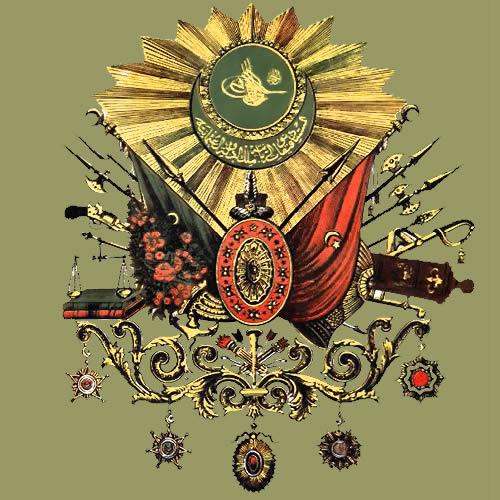 File Ottoman Empire Jpg Wikipedia