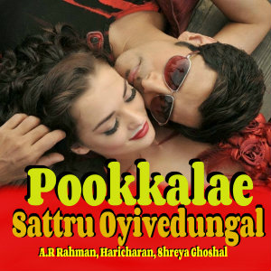 aval vanthu vittal song free download