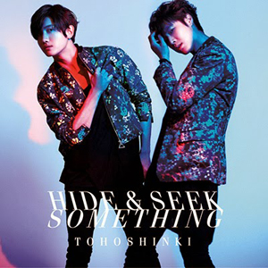 Tohoshinki — Hide & Seek (studio acapella)