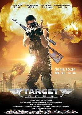 Image Result For Ma Movies