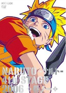 Naruto (season 4) - Wikipedia