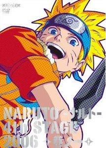 Naruto Season 4 Wikipedia
