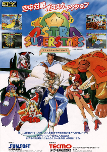 Japanese arcade flyer of Astra Super Stars.