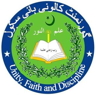 Government Colony High School High school in Pakistan
