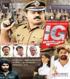 <i>I. G. – Inspector General</i> 2009 film by B. Unnikrishnan