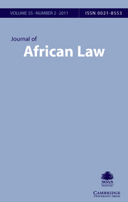 Journal of African Law.jpg