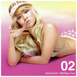 2005 single by Kumi Koda