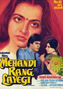<i>Mehndi Rang Layegi</i>
