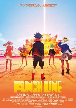 Punch Line - Wikipedia