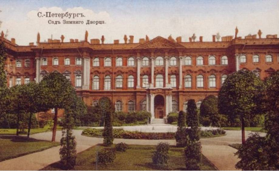 File russian postcard of the winter palace jpg wikipedia the free