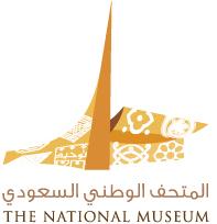 National History Museum in Riyadh , Saudi Arabia