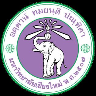 2%2f25%2fchiang mai university logo