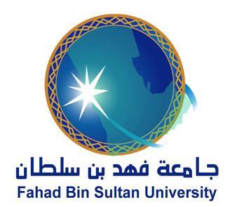 2%2f2c%2ffahd bin sultan university logo