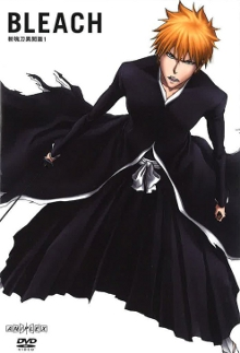 A DVD cover shows an oranged haired teenager wearing a black outfit resembling a kimono and wielding a black sword in his right hand. An white background is used.