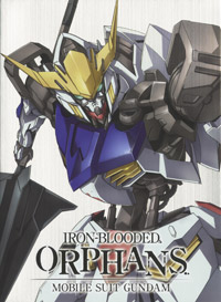 Mobile Suit Gundam: Iron Blooded Orphans - Season 1