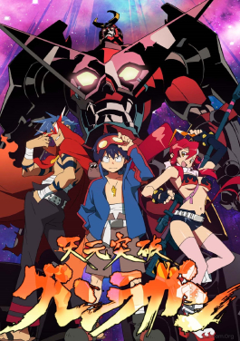 Picture of a TV show: Tengen Toppa Gurren-Lagann