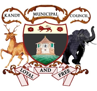 The Arms of the Kandy Municipal Council