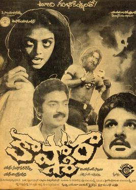 Image Result For Hit Movies Telugu
