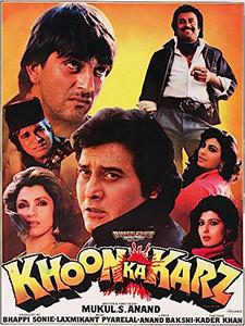 <i>Khoon Ka Karz</i> 1991 Indian film