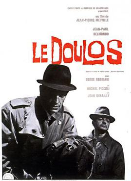 Le Doulos (1962) movie poster