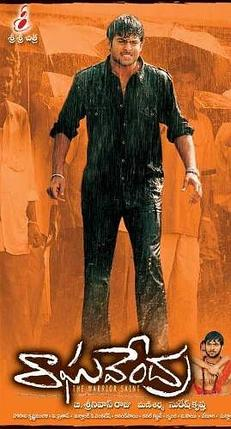 Image result for raghavendra telugu movie poster