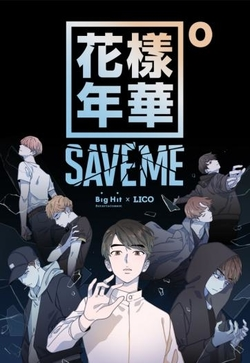 Save Me %28webtoon%29 poster